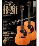 Martin D-18 & D-28 Japan Music Book Kotaro Oshio Naoki Urasawa - $580.73