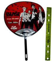 Band Yarouze! Large Promotional Mobile Rhythm Game Fan * Aniplex * Sony ... - $4.88