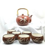 Tea Set Teapot and Cups Mid Century Style Vintage Counterpoint Japan  - $21.49