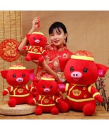 2019 Year Lucky Piggy Plush Toy Chinese Zodiac Symbol Soft Pig Mascot Gi... - $14.95+