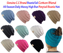 NEW! CC BeanieTail COTTON Blend All Season Messy High Bun Ponytail Beani... - $16.15
