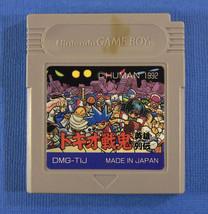 Tokio Senki: Eiyuu Retsuden (Nintendo Game Boy GB, 1992) Japan Import - $5.98