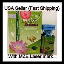 Meizi Evolution Botanical Slimming Soft Gel - !! INTERNATIONAL SHIPPING !! - $14.99
