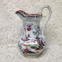 Antique, English, Mason's Gaudy Blue Willow 10in Pitcher (No Wash Bowl) - $189.95