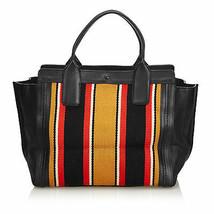 Vintage Chloe Brown Canvas Fabric Alison Tote Bag France - $526.06