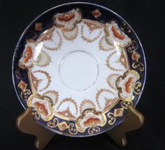 Vintage Royal Albert Crown China Imari Blue Cobalt Saucer Only - English... - $9.00