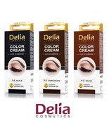 DELIA HENNA / COLOR CREAM EYEBROW PROFESSIONAL TINT KIT SET Brown / Black - $5.27