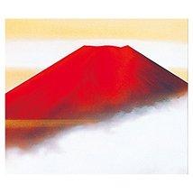 Tokyo Art Gallery ISHIHARA - Japanese Hanging Scroll - Kakejiku : Mount Fuji ... - $1,147.41