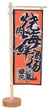 Blancho Bedding Japanese Sushi Bar Flag Symbol Sign Flag Japanese Restau... - $35.62