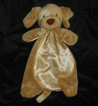 Bébé GUND Spunky Huggybuddy Chien Sécurité Couverture Animal en Peluche Adorable - $27.70