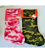 Camouflage His and Hers Christmas Stocking with Gift Card Holder Pocket - $24.99