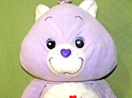 "Care Bears SHARE BEAR 28"" 2007 JUMBO Purple Plush Pillow Style Ice Cream... - $28.04"