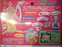 Bandai Smile Precure Tako Cafe Touch Pen Order Toy Set Smile Pretty Cure... - $340.00
