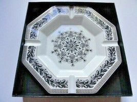 Versace Marqueterie ashtray 9 inch - $375.00