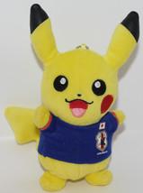 Pokemon Pikachu Team Japan Soccer Football Banpresto 2014 Plush Doll 490... - $31.60