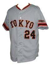 Yoshinobu Takahashi #24 Giants Tokyo Button Down Baseball Jersey Grey Any Size image 1
