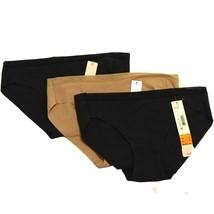 DKNY Downtown Cotton Bikini Panties Womens Size Medium Beige No VPL - $7.91