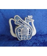 Asian Teapot Decorative Blue and White Square Full Size Teapot - $21.99