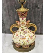 Antique Zsolnay Pecs ? Hungary Porcelain Reticulated Pierced Floral Vase... - $108.90