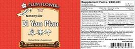Plum Flower Bi Yan Tablets Economy Size 600 Tablets