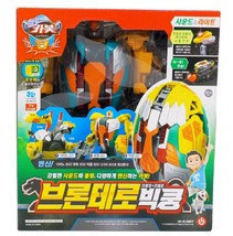 Hello CARBOT Brontero Big Koong Transformation Action Figure Toy image 1