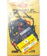Honda 125cc CB93 CB125 Super Sport Gasket Set Completed Nos - $19.19