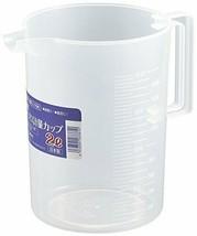 *Entech Polypropylene measuring cup 2L Natural 723A - £13.27 GBP