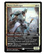 Magic The Gathering MTG Foil Boros Challenger Promo Open House Guilds of... - $3.99