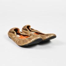 Lanvin Gold Embossed Snakeskin Slip On Ballet Flats SZ 37 - $130.00