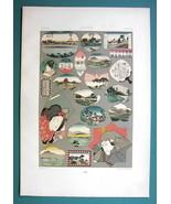 JAPAN Japanese Cartouches Landscapes Women - COLOR Litho Print A. Racinet - $30.60