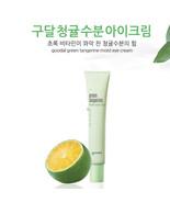 GOODAL Green Tangerine Moist Eye Cream 30ml - $14.84