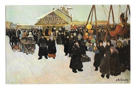 Moscow Russia Pre Lent Celebration Painting A Ribnikoz Artist Signed Postcard - $9.99
