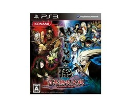 PS3 Nurarihyon no Mago Hyakkiryorantaisen PVP Action Video Game From Jap... - $72.91