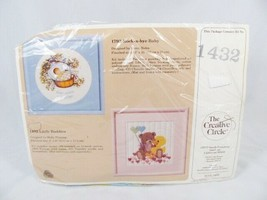 "The Creative Circle Little Buddies Bear & Duck Embroidery Kit #1432  9"" ... - $22.76"