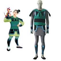 Film Mulan Warrior Costume For Adults And Kids - $118.96