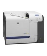 HP Laserjet Enterprise 500 Color M551n CF081A (NEW) Bin: SF - $899.99