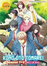 Kono Oto Tomare! Season 1+2 Vol.1-26 End English Dubbed Ship From USA