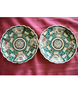 """Pair Antique Chinese Oriental 6"""" plates teal green w Gold Exl Cond - $27.72"""