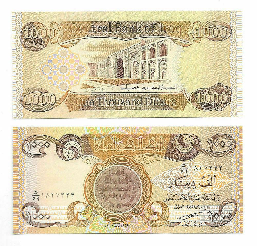 Iraqi Dinar Banknotes Nu Crisp 50,000 UNC 5 x 10,000 IQD Fast Ship!