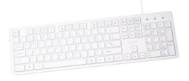 iRiver Korean English Keyboard USB Wired Membrane Cover Skin Protector (White) image 1