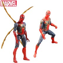 Iron Spider-Man Action Figure Marvel Avengers Infinity War Action Figure... - $9.50