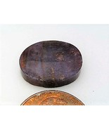 Purple Agate Gemstone Cabochon 204 - $4.90