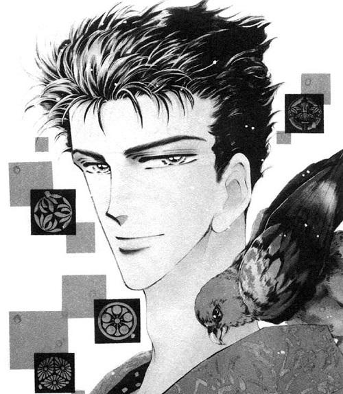 Basara Volume 7, by Yumi Tamura, Japanese Manga +English