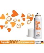 Panthenol Spray D-Panthenol 4.36% Heal Sunburns Skin lnjury of All Types... - $15.95