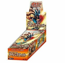 Pokemon card game XY expansion pack Rising Fist BOX - $57.73