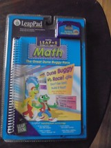 "LeapPad Leap 2 - Math ""The Great Dune Buggy Race"" Interactive Book & Car... - $9.46"