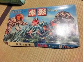 """Nintendo borad game """"Kamen No Ninja Akakage"""" 1960s vintage retro Japan c... - $280.49"""