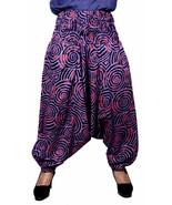 Cotton Aladdin Afghani Circle Design Yoga Boho Baggy Gypsy Harem Pants A... - $7.99