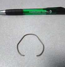 Maytag Genuine Factory Part #15667 Snap Retaining Ring - $3.99
