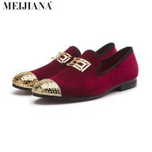 Men Shoes Casual Spring Men Walking Shoes 2017 New Fashion Shoes gZApw